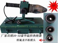 Wholesale Factory outlets ppr ppr pipes fuser thermostat Aurea melt tool die welding device