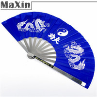 Wholesale Blue Stainless Steel Frame Chiness Martial Arts Tai Chi Fans Kung Fu Fan Dragon Print cm Practice Performance Supply Appliance