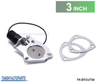 Wholesale TANSKY quot ELECTRIC EXHAUST CATBACK DOWNPIPE CUTOUT E CUT OUT VALVE MOTOR KIT ONLY in stock TK BTCUT30