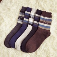 wool socks - 2016 new winter wood a few good men wool socks Korean striped socks gentleman socks business