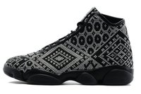 name brand shoes - New name brand trainer Horizon PRM Sports shoes J13s Retro basketball shoes for men PSNY public school outdoor athletic sneaker knit