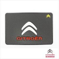 Wholesale Citroen car mat bombards slip resistant citroen c4 l car phone slip resistant pad c5