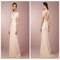adorn beach shorts - 2015 Lace Wedding Dresses with Capped Short Sleeves Sexy Open Back Bridal Gowns Floor Length Adorned with Luxurious Jewel Neckline Glamorous