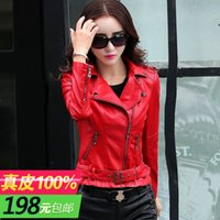 Cheap Ms. leather Best leather jacket