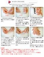 Wholesale HOT Stiletto Full Cover False Nails Sizes Transparent Traceless False Nail Stickers Nail Stickers