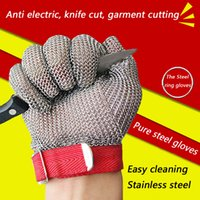 Wholesale Steel ring cut resistant gloves anti chainsaw cutting stainless steel wire cloth cutting wire gloves woodworking iron gloves