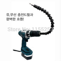 Wholesale Flexible shaft connecting link Extension Shaft for Electronice drill order lt no track