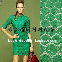 Wholesale Three dimensional cutout water soluble lace clothes fabric one piece dress top outerwear fabric