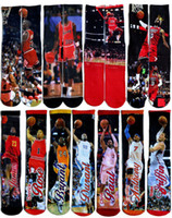 Wholesale Basketball Star Chris Paul Kobe Ross LeBron James Kevin Durant Anthony Blake Griffin D Printed Sport Men s Brand Socks Sock