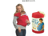 Wholesale 10 Colors Kid Wrap Kid s Slings Baby Carrier Gears Strollers Gallus Baby Carrier Towels wrap wraps coulorful Easy to Use Sling DHL Free