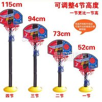 Cheap Wholesale-Hot sale basketball shooting equipment, indoor shooting frame,indoor shooting training, free shipping
