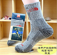 Wholesale Coolmax Outdoor Sports Socks High Quality Elite Calze Meias Masculinas basketball Running Mens Socks T0100