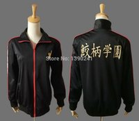 academy school uniforms - Iwatobi Swim Club school uniform costume Rin Matsuoka Deluxe Edition Uniform Jacket Cosplay with Samezuka Academy Logo