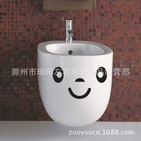 beautiful bathroom decor - Closestool Stickers Beautiful Design Smilely Face Funny Toilet Bathroom Decal Seat Decor Removable DIY Wall Stickers Lowest Price