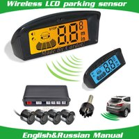 Wholesale car parking sensor wireless rear sensors with buzzer alarm accuracy detection types of display colors