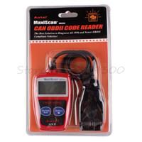 audi cars uk - Autel MaxiScan MS309 OBDII Fault Code Reader Scanner OBD2 Car Scan Diagnostic Reset Tool MS UK order lt no track