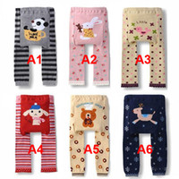 busha - Busha PP Pants Wear Baby Leggings Children s Tights Both for Girls Boys Mixed Designs