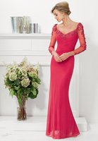 Cheap Simple Fashion 2015 long sleeve stretch mesh floor length mother of the bride dresses with beaded appliques Sheath Wedding Mother's Gowns