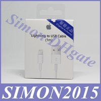 Wholesale 1M ft Lightning to Data USB Cable Charging Cords Charger Cable Line Wire With Retail Box Package