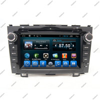 Old CRV audio video entertainment - In car entertainment system car dvd audio stereo built in gps radio wifi bluetooth touchscreen fit for Honda Old Crv