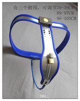 locked chastity belt
