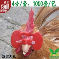 Wholesale beam chicken glasses hanging net pheasant langshan peacock chicken blindages