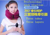 Wholesale JIAHE B10 neck massager neck traction cervical vertebra traction massager cervical massage inflatable neck cervical traction