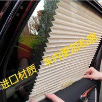 Wholesale 50pc Pleated curtains curtain car sun summer hundred secret automatic retractable side window sunshade blackout curtains AM11