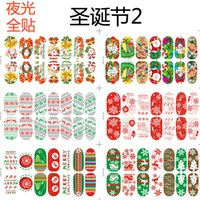 Wholesale Luminous Full Cover DIY Nail Sticker Art Transfer Foils Stickers Super Beautiful Nail Gel Polish Wrap Snowflake Styling Tools Mixed Designed