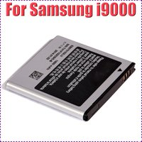 galaxy s battery - 1650mAh Grand A replacement mobile phone EB575152LU battery for samsung galaxy s i9000 battery AKKU with factory price