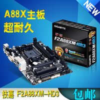 Wholesale Gigabyte Gigabyte F2A88XM HD3 free upgrade to F2A88XM HD3 Motherboard K board