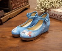 b w cm - 5 cm crested ibis Embroidered cloth shoes characteristics of old Beijing cloth shoes custom rare and rare Chinese wind characteristic mark w