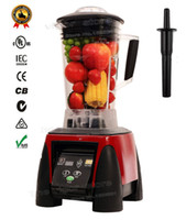 Wholesale BPA free HP RPM W L Heavy Duty Commercial Professional Digital Automatic Timer Blender Juicer Food Processor Mixer
