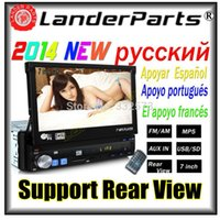 Cheap NEW 1 DIN car Stereo 8212 Car MP3 MP4 MP5 Player USB Flash Drive 12V 7'' TFT SD Card FM Car Audio FM Radio Aux-in Remote Control