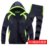 Wholesale Autumn and winter football clothes for children and adults with cap sleeved cardigan suit coat wear uniforms and customized training