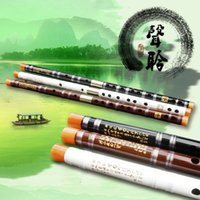 Wholesale Supply of high end professional playing flute beginners dual damascene copper nickel alloy insert two bamboo flute flute musical instruments