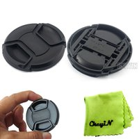Wholesale 67mm Lens Cap Cover For Nikon ULF14