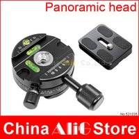 akai - Professional tripod monopod panoramic panorama head quick release plate clamp for dslr camera compatible sage akai accessories