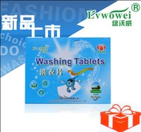 Wholesale Green WoWei laundry pieces natural fragrance efficient decontamination mouldproof enrichment
