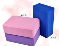 Wholesale yoga blocks yoga brick EVA yoga blocks purple pink and blue color choice hot free ship