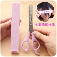 aluminium garden sets - Cut bangs artifact pruning tool set thinning hair salon barber scissors scissors Tooth cut hair cut