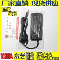 Wholesale toshiba Toshiba laptop power adapter charger V4A interface