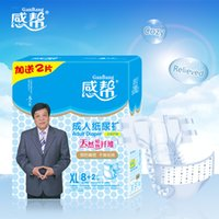 adult male diapers - New type Adult diapers diaper lalla male adult diaper pants nursing pad diapers XL piece