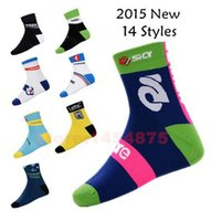 fabric pieces - Pieces pair Can MIX New Breathable Road Bicycle Sports Socks Mountain Bike Socks Coolmax Fabric