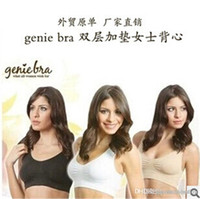 Wholesale New Cozy Seamless Sports Leisure Bra Support Vest White Black Nude Yoga