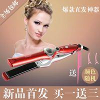 Wholesale 2015 Hot hair artifact artifact ceramic electric splint straight hair does not hurt Straight artifact