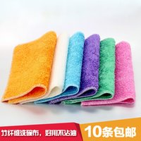 cleaning rags - 20 Double Layer Bamboo Fibre Not Sticky Oil Towel Wash Towel Kitchen Microfiber Cleaning Cloths Cleaning Rags Dish Towel