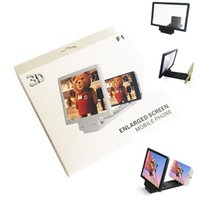 Wholesale 3D screen enlarged holder F1 black and white for any smart phone as tablet PC ipad