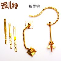 bamboo bird cages set - Good quality Brass bamboo hook cage bamboo handmade cage bird cage hook set