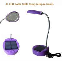 ans plastics - Green Energy ans solar power product Home Electronic Lighting LED light Solar Table Lamp Ellipse Head B